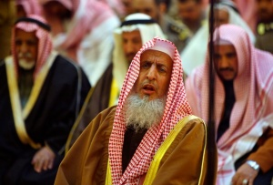 The lovely mufti of Saudi Arabia