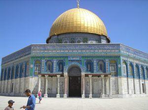 Palestine 250