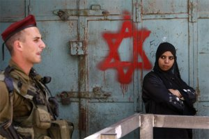 palestine051809