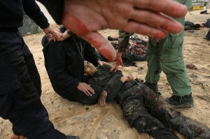 Gaza policemen check their organs
