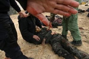 Gaza policemen check their organs