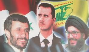 iransyriahizb