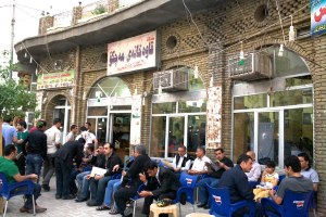 the Chaikhana Muchko in Erbil