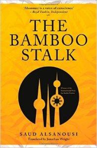 bamboostalk