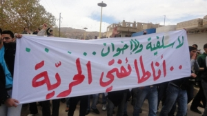 'My Sect is Freedom'. Protest in Zabadani, 2011