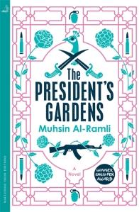 president's gardens